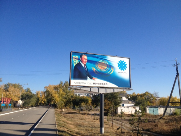 A poster of President Nursultan Nazarbayev in the countryside outside Astana