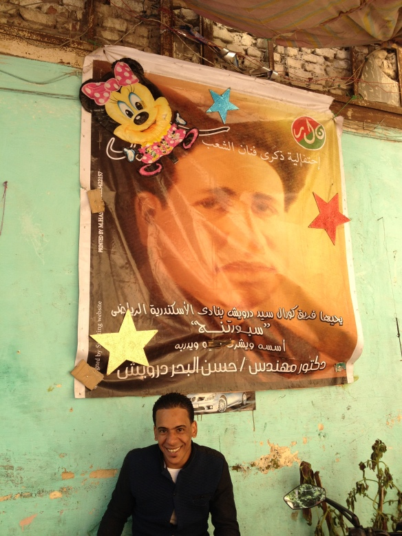 Sayed Darwish, 'the father of Egyptian music' and composer of its anthem, staring out from a poster in Alexandria, the city of his birth