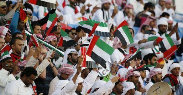 UAE fans