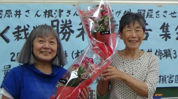 Kimiko Nezy (on the right) celebrating in May after Japan's Supreme Court ruled she should not have been suspended from her teaching job for six-months without pay for refusing to stand for the anthem. It only covers a punishment in 2007. She's fighting to have other punishments overturned